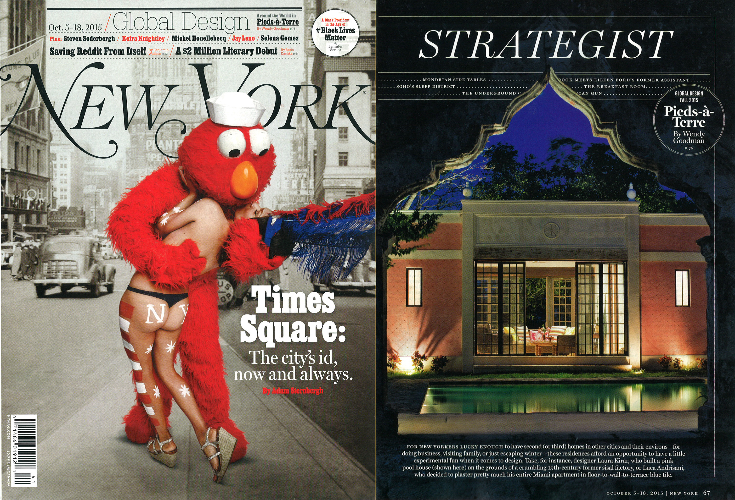 Laura Kirar Hacienda Pool House New York Magazine